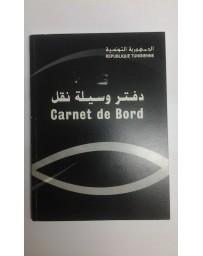 CARNET DE BORD VOITURE RIBAT