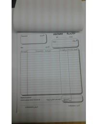 CARNET DE FACTURE 2EXP 20*2F GM (27.5*21)