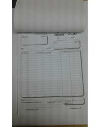 CARNET FACTURE SIMPLE GM 40F